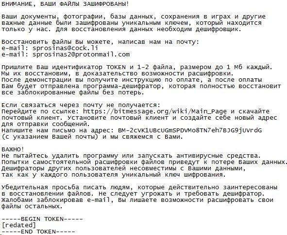 Russian Ransomware